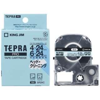ヘッドクリーニングテープ(4~24mm対応) SR24C