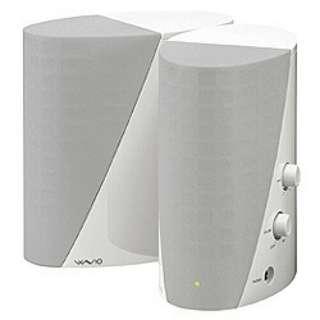 GX-R3X(W) アンプ内蔵スピーカーシステム ル・シータ プラチナホワイト [AC電源 /2.0ch]