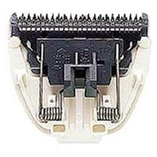 ヘアーカッター用替刃 ER9102
