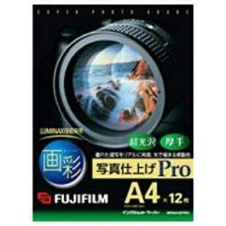 """""""画彩"""" 写真仕上げ Pro (A4サイズ・12枚) WPA412PRO"""