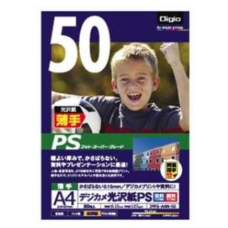 Digio デジカメ光沢用紙PS(A4・50枚) JPPS-A4N-50
