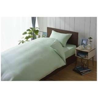 【ボックスシーツ】スーピマ シングルサイズ(綿100%/100×200×28cm/グリーン)【日本製】
