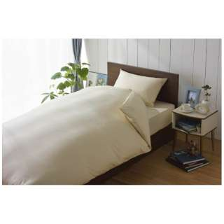 【フラットシーツ】スーピマ ベッド用(綿100%/230×275cm/ベージュ)【日本製】