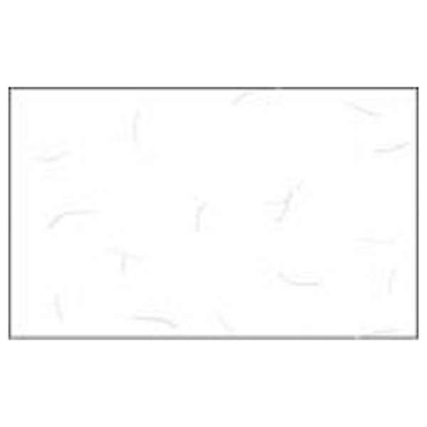 名刺・カード 50枚 (A4サイズ 10面×5シート・和紙) こゆき BX10S