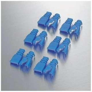 コネクタ保護カバー (ブルー・6個)  LD-ABBU6