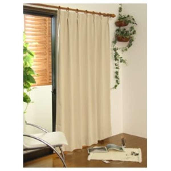 2枚組 遮光・防炎ドレープカーテン スキャット(100×200cm/ベージュ)