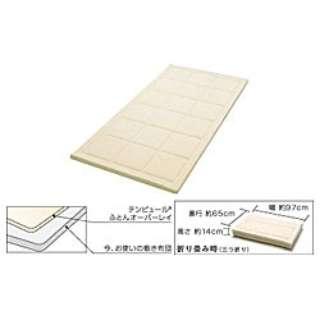 トッパーデラックス3.5 シングルサイズ(97×195×3.5cm)