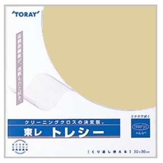 トレシー 無地(ベージュ)30×30cm
