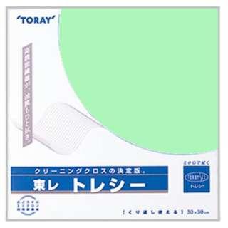 トレシー 無地(セージ)30×30cm