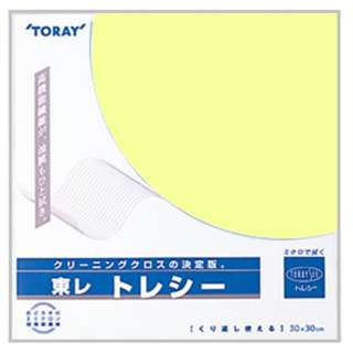 トレシー 無地(ライトレモン)30×30cm