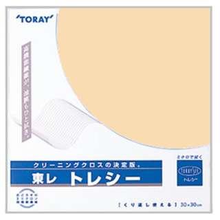 トレシー 無地(ピーチ)30×30cm