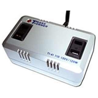 変圧器 (ダウントランス)(110-130V⇒100V・容量120W) TI-41