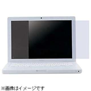 液晶保護光沢フィルム (MacBook/MacBook Air 13.3型ワイド用) LCD-MB133K