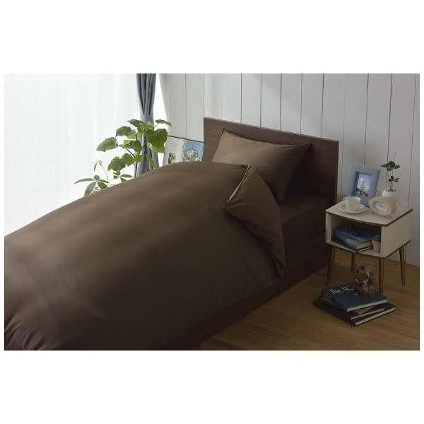 【掛ふとんカバー】80サテン シングルサイズ(綿100%/150×210cm/ブラウン)