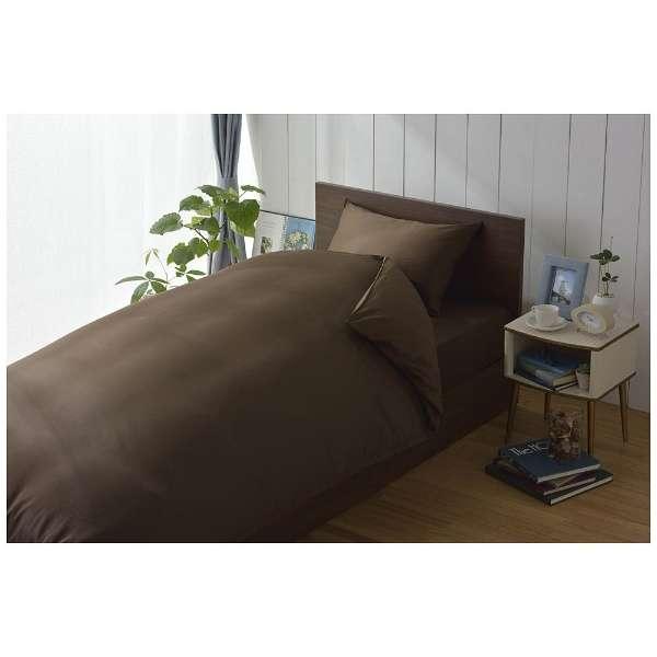 【敷ふとんカバー】80サテン シングルサイズ(綿100%/105×215cm/ブラウン)【日本製】