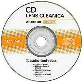 AT-CDL30 レンズクリーナー [CD /乾式]