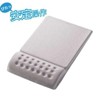 MP0-95GY マウスパッド COMFY グレー