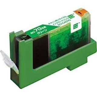 ECI-CA07G 互換プリンターインク エコリカ グリーン
