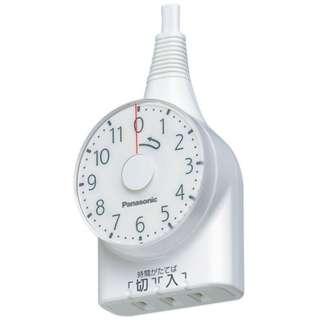 タイマー (1mコード付・11時間形) WH3111WP