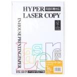 ハイパーレーザーコピー ホワイト (A4/90g・100枚) HP106