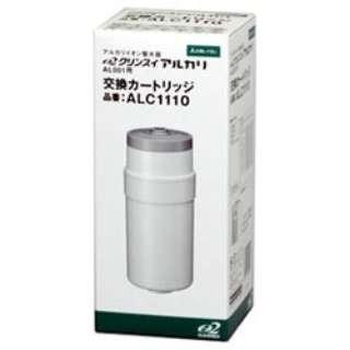 交換用カートリッジ 02クリンスイアルカリ ホワイト ALC1110 [1個]