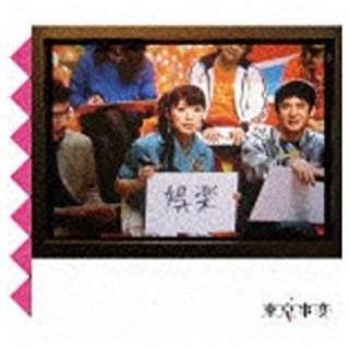 東京事変/娯楽(バラエティ)【CD】