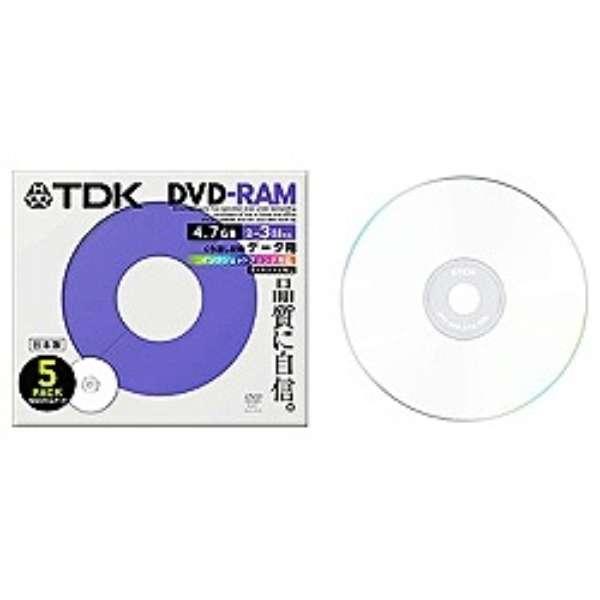 DRAM47PB5S データ用DVD-RAM [5枚 /4.7GB /インクジェットプリンター対応]