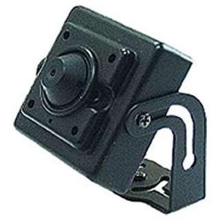 【屋内用】超小型低照度ピンホール白黒カメラ MTB-2005XP