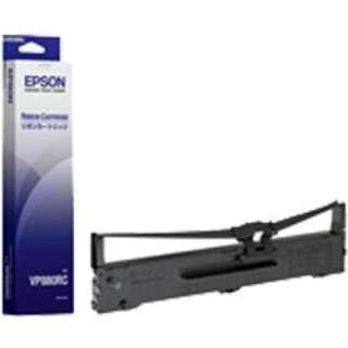 VP880RC 純正プリンターインク IMPACT-PRINTER(EPSON) 黒