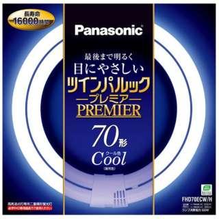 FHD70ECW/H 二重環形蛍光灯(FHD) ツインパルックプレミア クール色 [昼光色]