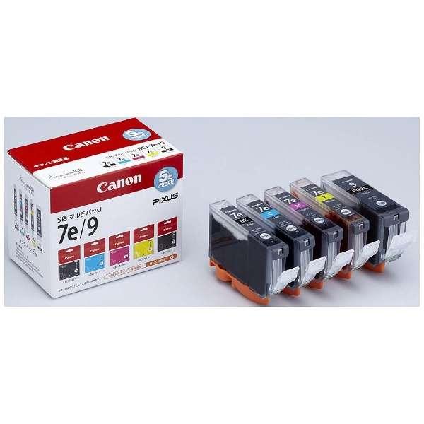 BCI-7E+9/5MP 純正プリンターインク PIXUS(ピクサス) 5色マルチパック