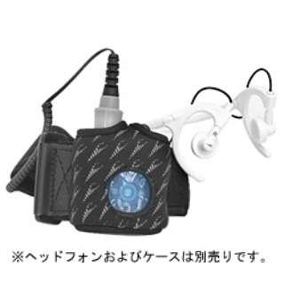 H2O shuffleケース用プロアームバンド H2O-ABSFL2