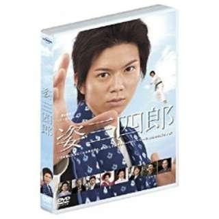 愛と青春のドラマスペシャル 姿三四郎【DVD】