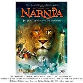 ナルニア国物語 第1章 ライオンと魔女 【DVD】