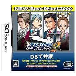 逆転裁判2 NEW Best Price! 2000