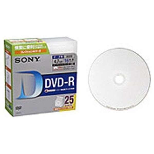 25DMR47HPCK データ用DVD-R [25枚 /4.7GB /インクジェットプリンター対応]