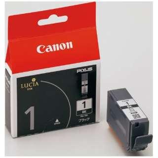 PGI-1BK 純正プリンターインク PIXUS(Canon) ブラック