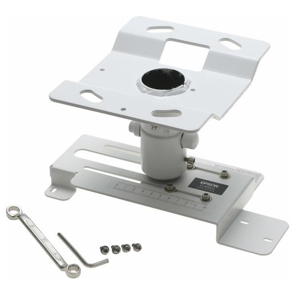 ビックカメラ Com エプソン Epson 天吊り金具(ホワイト)elpmb23 通販