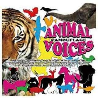 """Kaerucafe"" ANIMAL VOICES"
