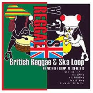 """(原楽器)/""""Kaerucafe"""" British Reggae & Ska LOOP 【CD】"""