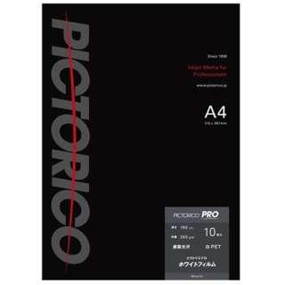 ピクトリコプロ・ホワイトフィルム A4サイズ(10枚入り) PPF150-A4/10