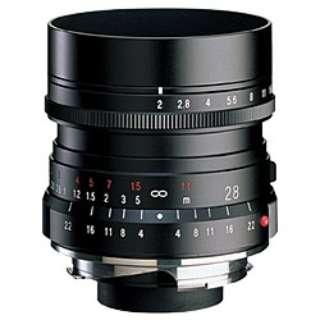 カメラレンズ 28mm F2 ULTRON(ウルトロン) ブラック [ライカM /単焦点レンズ]