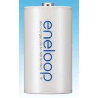 【単1形ニッケル水素充電池】 1本  「eneloop」 HR-1UTG-1BP