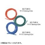 トレーニングチューブ(ブルー/ハード) SO-TUB15【3m】