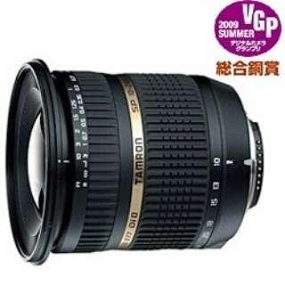 カメラレンズ SP AF10-24mm F/3.5-4.5 Di II LD Aspherical [IF] APS-C用 ブラック B001 [ソニーA(α) /ズームレンズ]