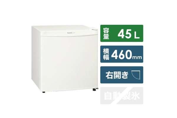 小型冷蔵庫のおすすめ9選【2019】パナソニック NRA50