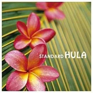 決定盤!!「スタンダード HULA」ベスト 【CD】