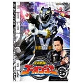 炎神戦隊ゴーオンジャー VOL.5 【DVD】