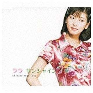 森高千里/ララ サンシャイン 【CD】