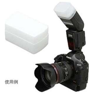 ストロボディフューザー G1N E-6207  (キヤノン 540EZ・550EX専用)